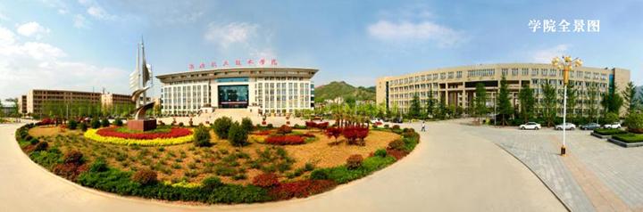 华山教育集团丨商洛铁路运输技工学校