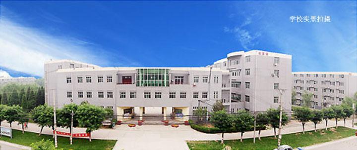 华山教育集团丨北京现大轨道交通学院