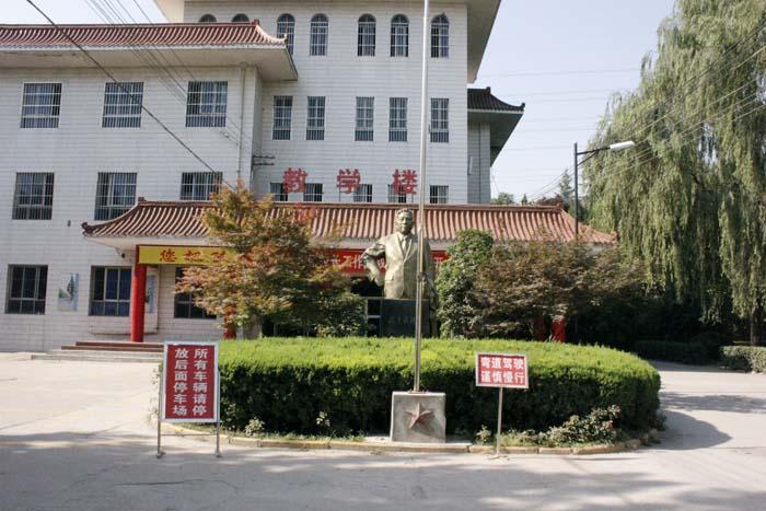华山教育集团丨陕西华山技师学院