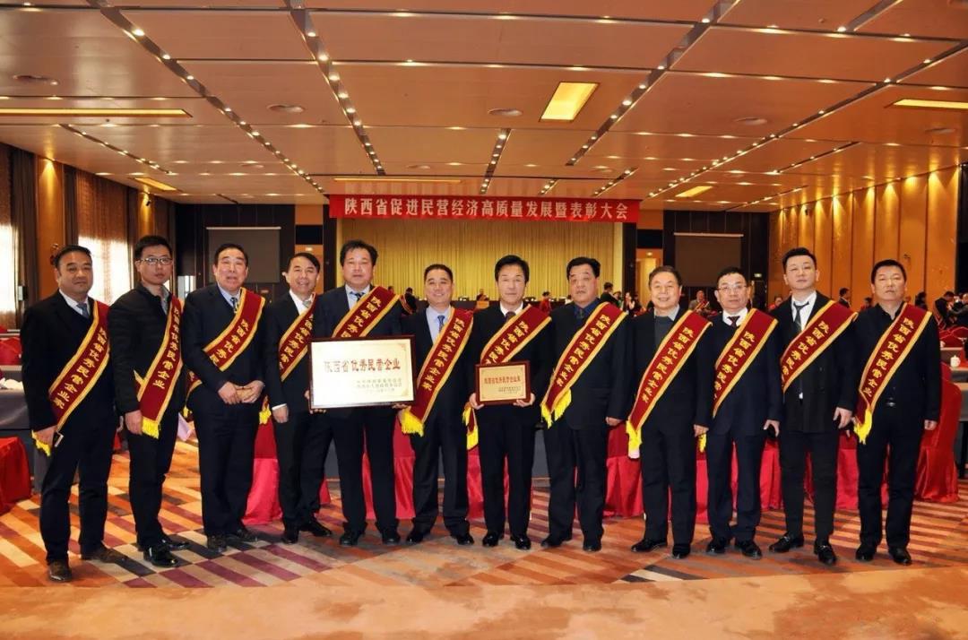 我市7家民营企业和6名民营企业家受到省委省政府表彰
